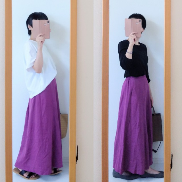 f:id:koyukiusagi:20210920120127j:image