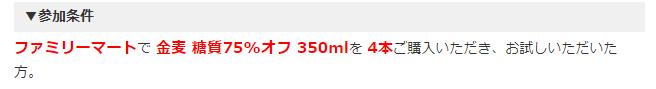 f:id:koyukizou:20170704060048p:plain
