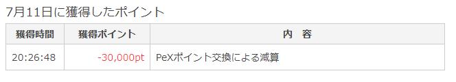 f:id:koyukizou:20170712184044p:plain