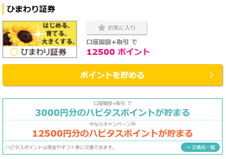 f:id:koyukizou:20170715085554p:plain