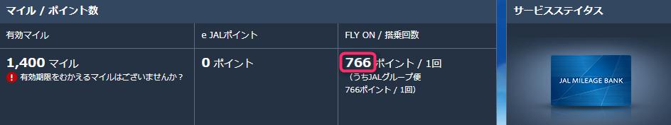 f:id:koyukizou:20170719044556p:plain