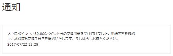 f:id:koyukizou:20170722125352p:plain