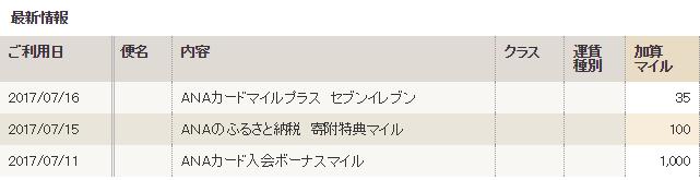 f:id:koyukizou:20170819061007p:plain