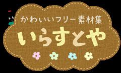 f:id:koyukizou:20170819075419p:plain