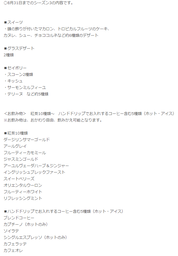 f:id:koyukizou:20170830061942p:plain