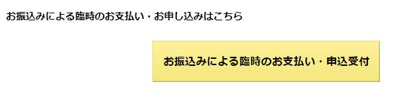 f:id:koyukizou:20170830193948p:plain