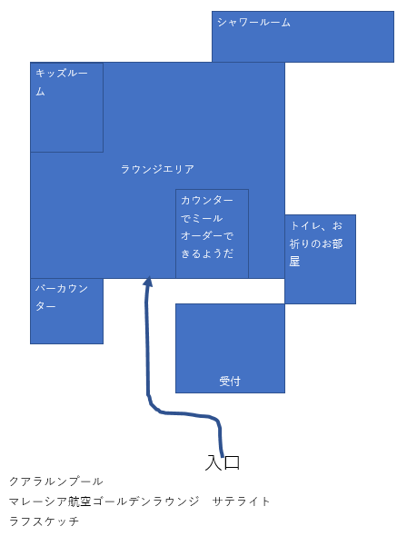 f:id:koyukizou:20170901043317p:plain