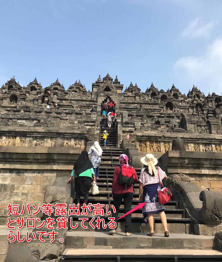 f:id:koyukizou:20170903140045p:plain