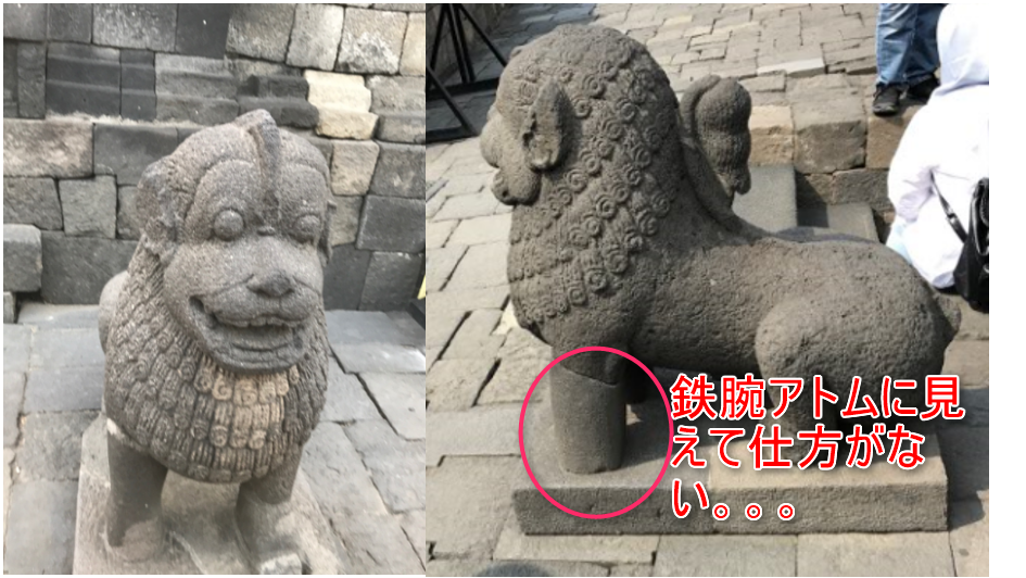 f:id:koyukizou:20170903142332p:plain