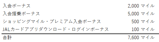 f:id:koyukizou:20170909084324p:plain