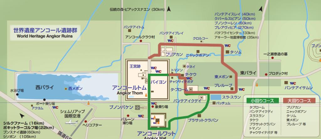 f:id:koyukizou:20171008074843p:plain