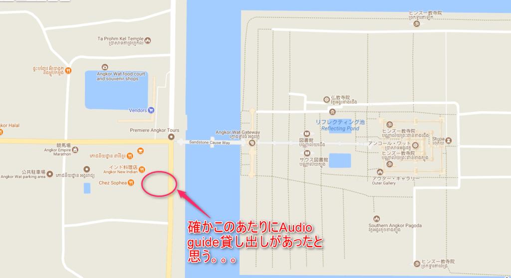 f:id:koyukizou:20171008185122p:plain