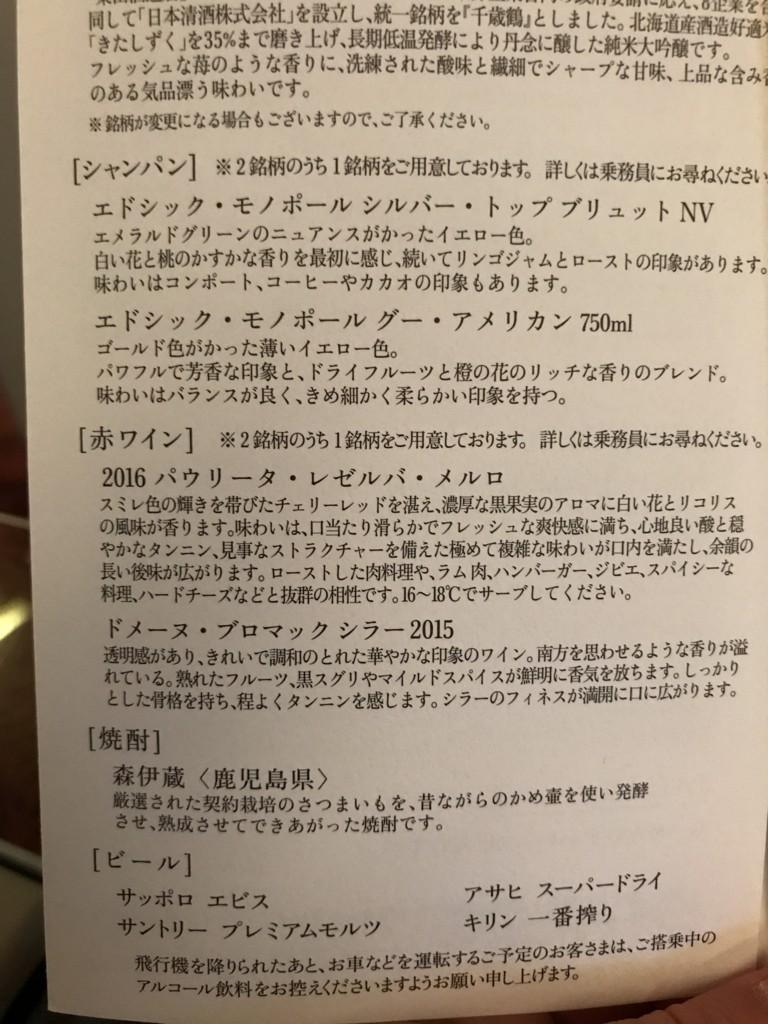 f:id:koyukizou:20171013090326j:plain