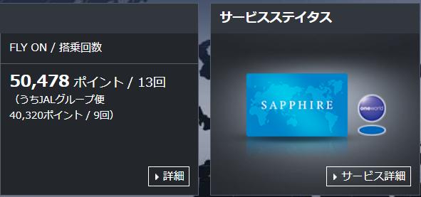 f:id:koyukizou:20171022081300p:plain