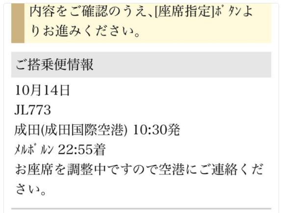 f:id:koyukizou:20171029001055p:plain