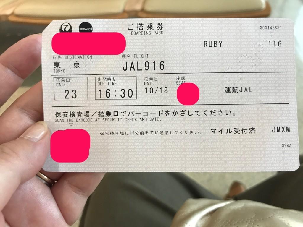 f:id:koyukizou:20171112150603j:plain