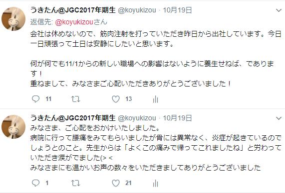 f:id:koyukizou:20171112212506p:plain