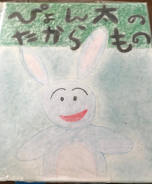 f:id:koyukizou:20171231113912p:plain