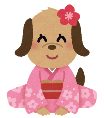 f:id:koyukizou:20180101113035p:plain