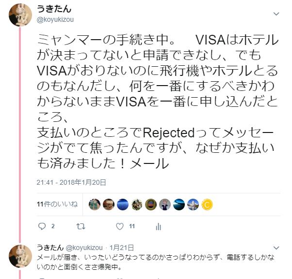 f:id:koyukizou:20180211121927p:plain