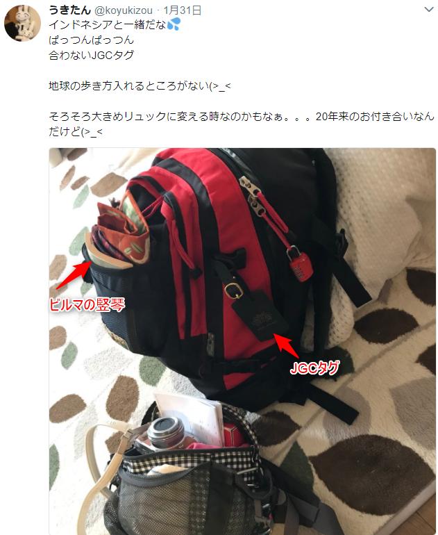 f:id:koyukizou:20180211195804p:plain