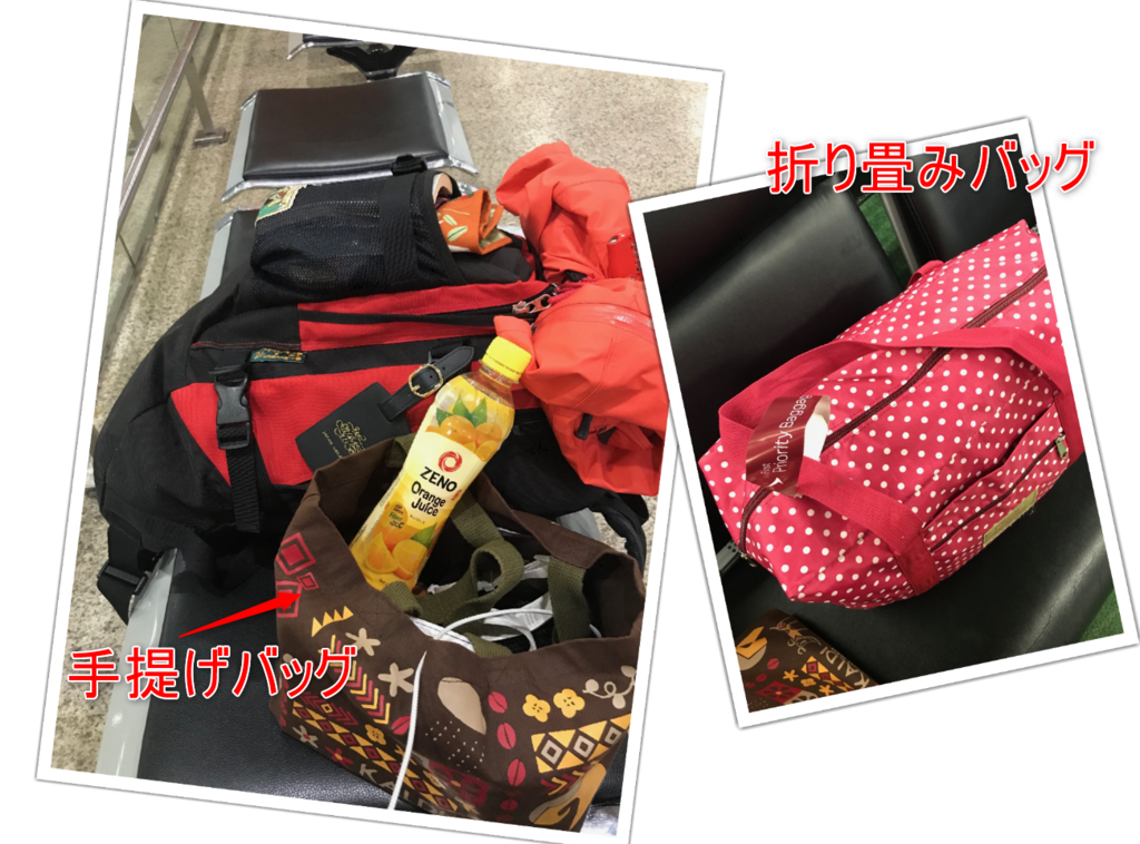 f:id:koyukizou:20180211201433p:plain
