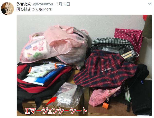 f:id:koyukizou:20180211203757p:plain