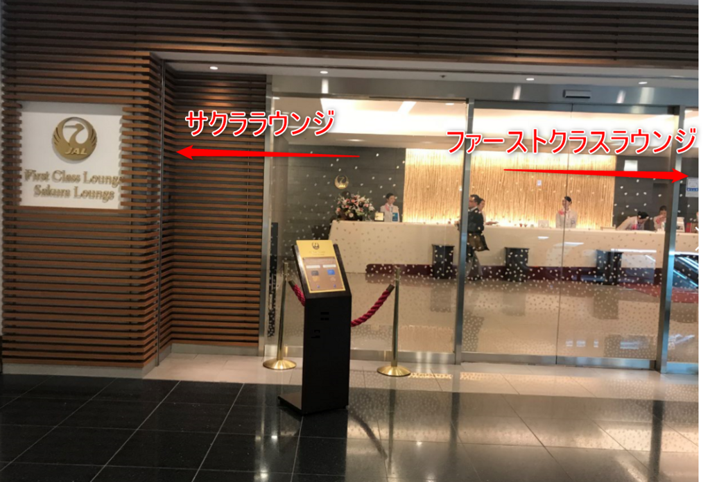 f:id:koyukizou:20180225194925p:plain