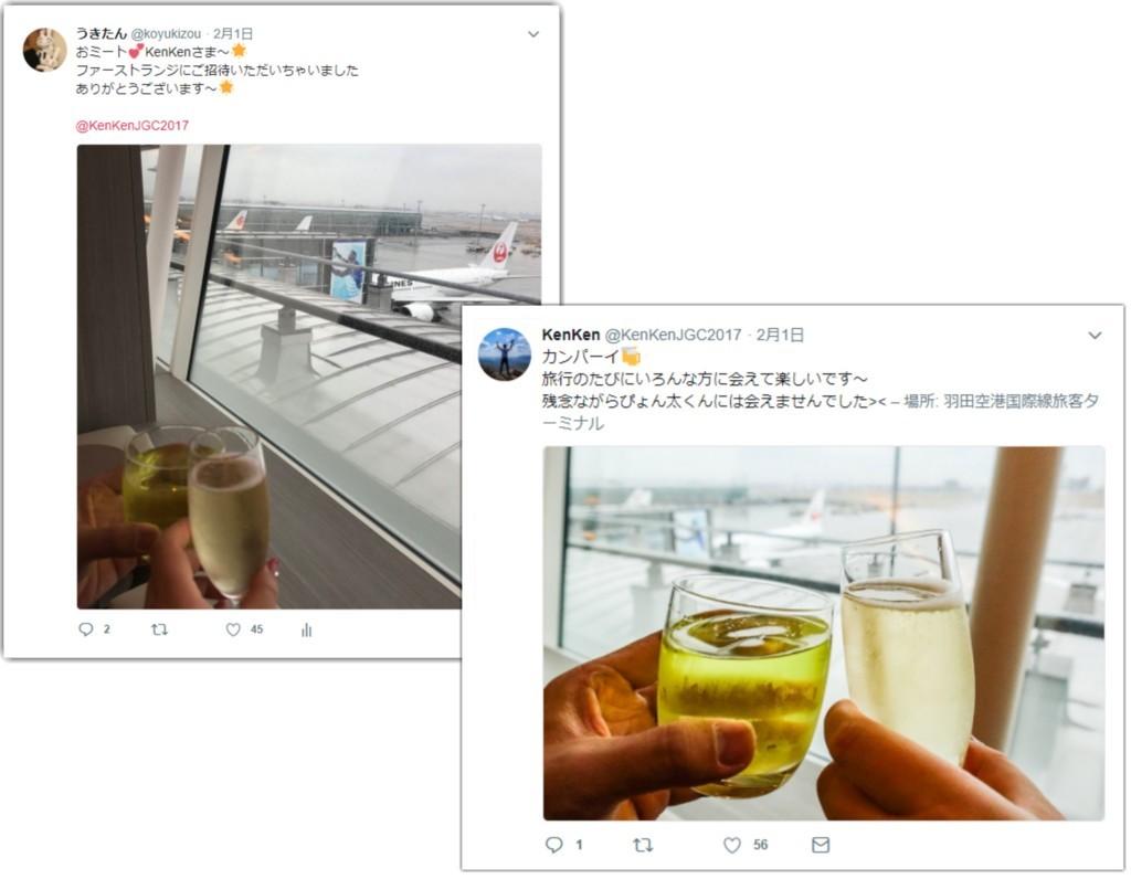 f:id:koyukizou:20180225212433j:plain