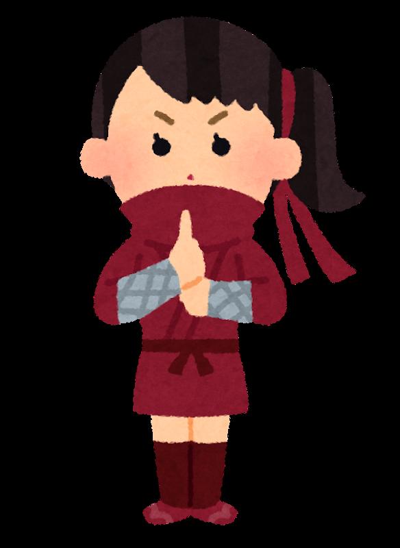 f:id:koyukizou:20180304164250p:plain