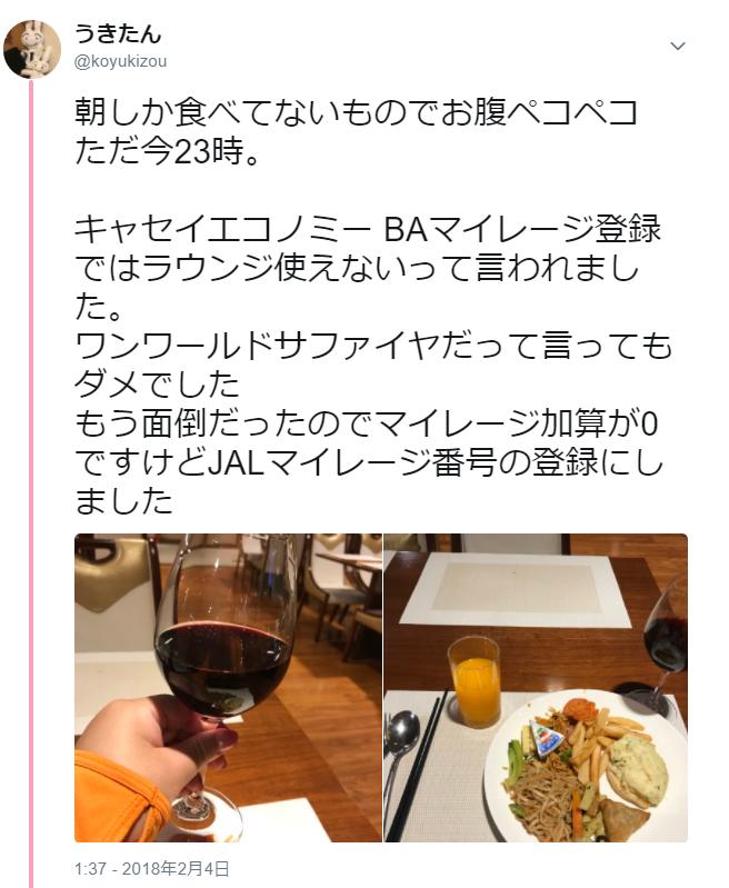 f:id:koyukizou:20180318154746p:plain