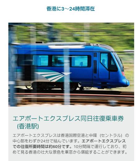 f:id:koyukizou:20180318162135p:plain