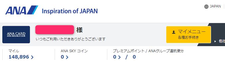 f:id:koyukizou:20180414104016p:plain