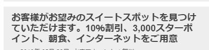 f:id:koyukizou:20180506095820p:plain