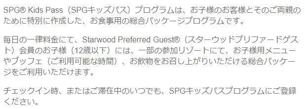 f:id:koyukizou:20180506101636p:plain