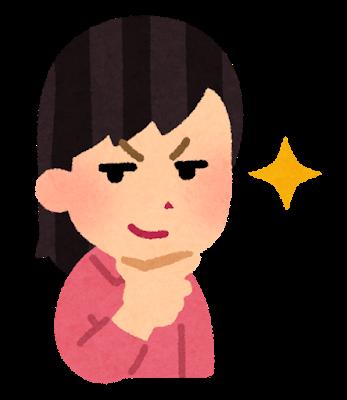 f:id:koyukizou:20180623215118p:plain