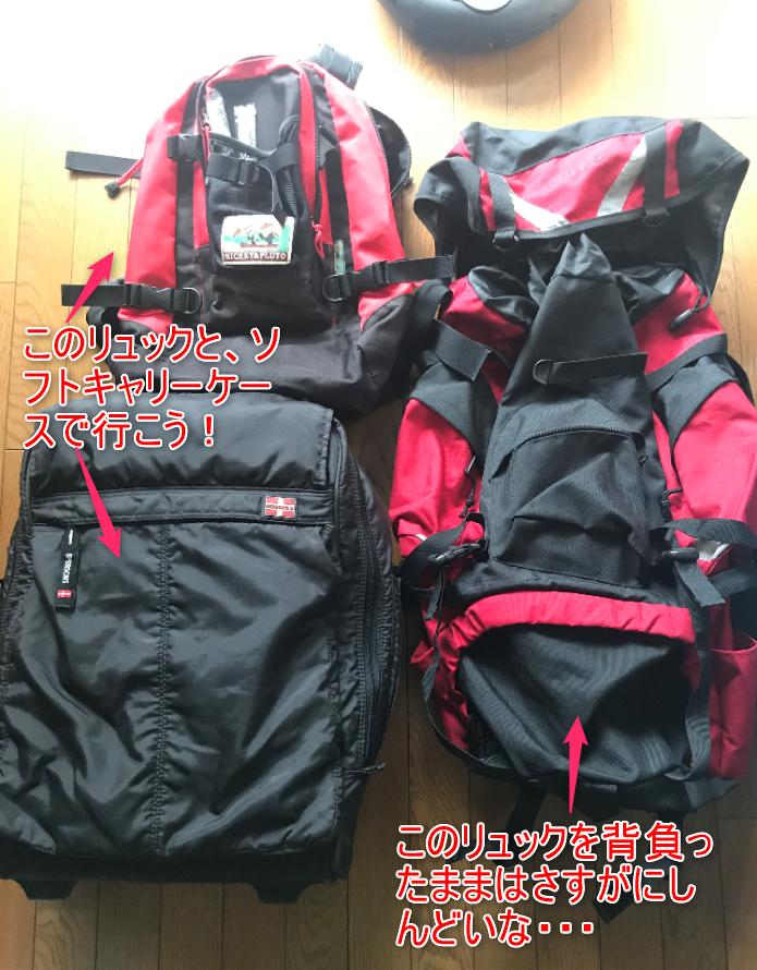 f:id:koyukizou:20180714235641p:plain