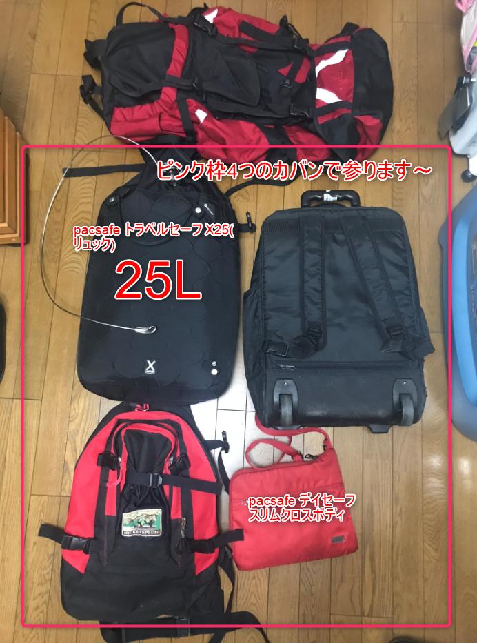 f:id:koyukizou:20180715002020p:plain