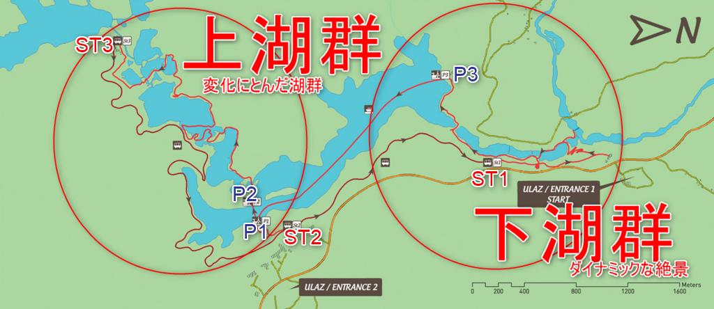 f:id:koyukizou:20180721101228p:plain