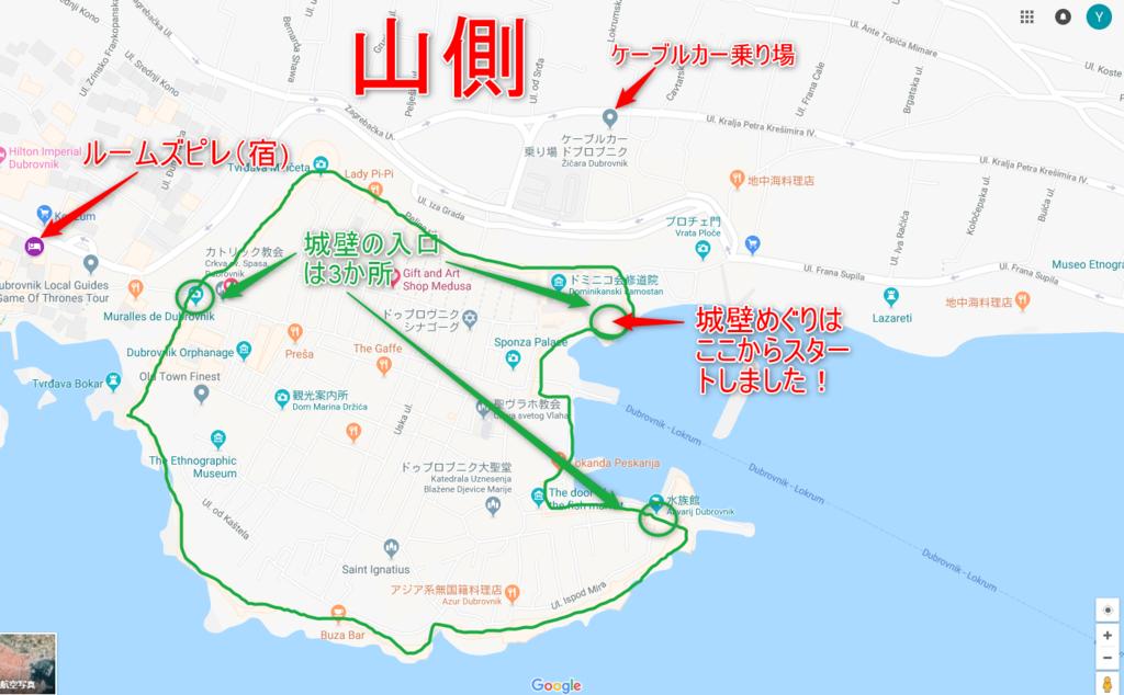 f:id:koyukizou:20180923160447p:plain