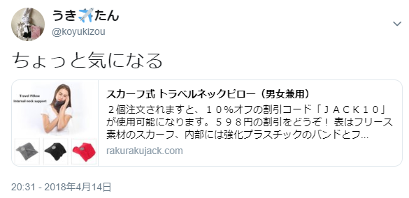 f:id:koyukizou:20181014212617p:plain
