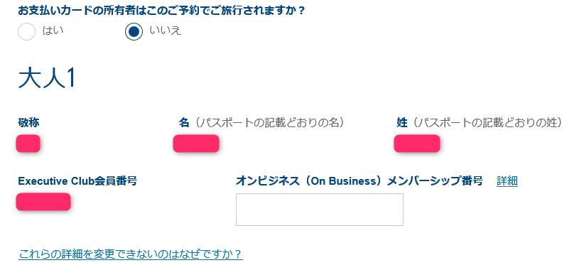 f:id:koyukizou:20181021020715p:plain