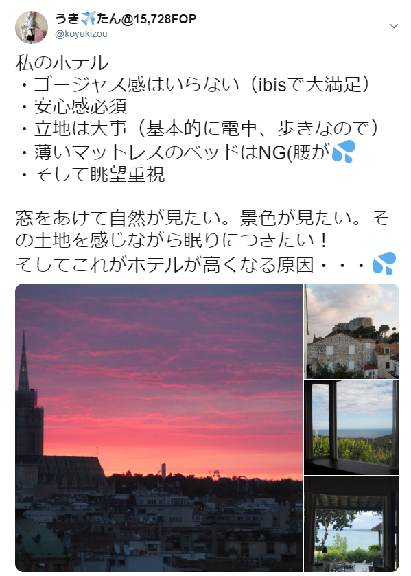 f:id:koyukizou:20190321104406p:plain