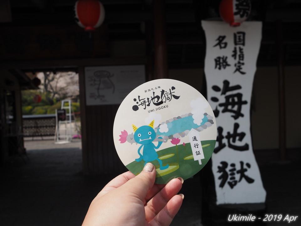 f:id:koyukizou:20190407132032j:plain