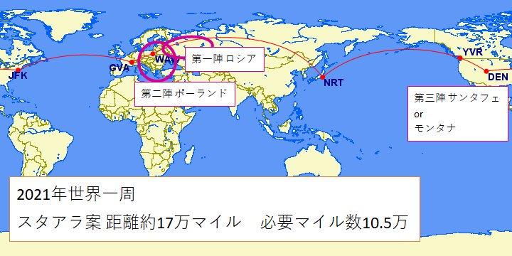 f:id:koyukizou:20190511091034p:plain