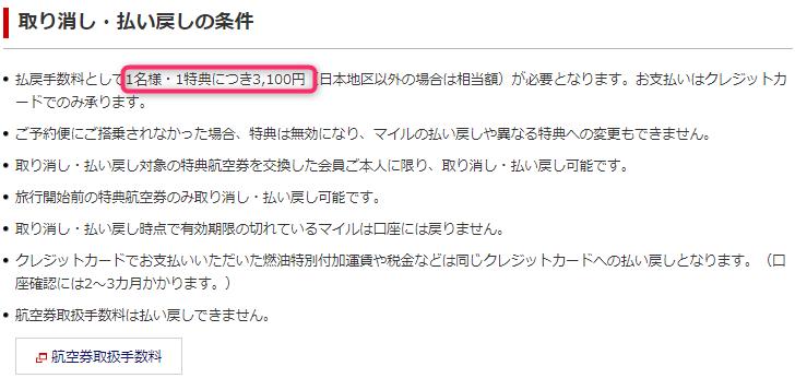f:id:koyukizou:20190511114357p:plain