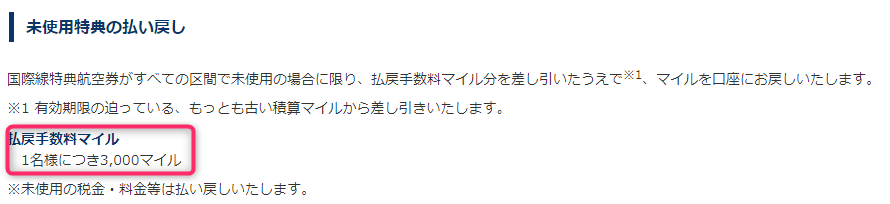 f:id:koyukizou:20190511114403p:plain