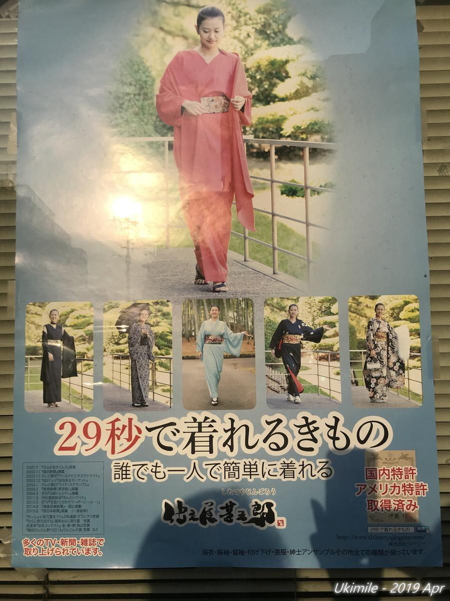 f:id:koyukizou:20190615231406j:plain