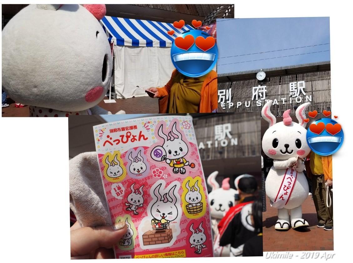 f:id:koyukizou:20190616231552j:plain