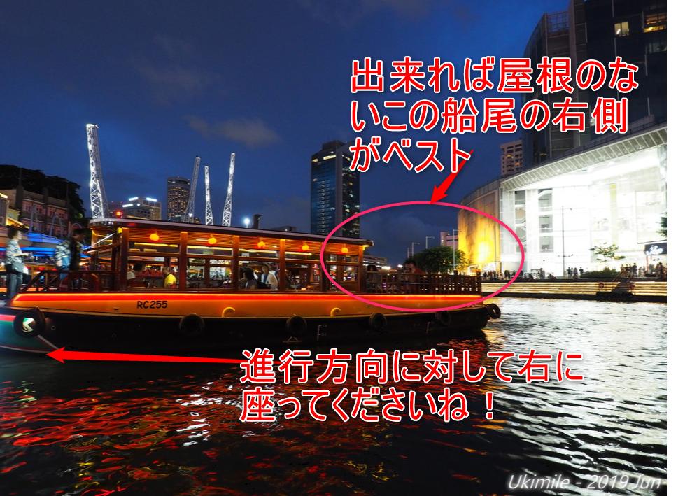 f:id:koyukizou:20190630202014p:plain